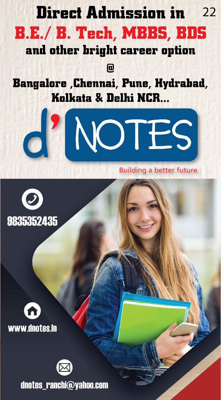 Ever to excel... dnotes admission Consultancy