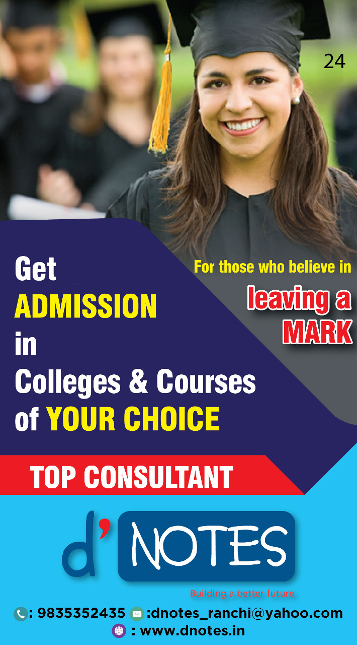 dnotes admission Consultancy College & courses of your Choice