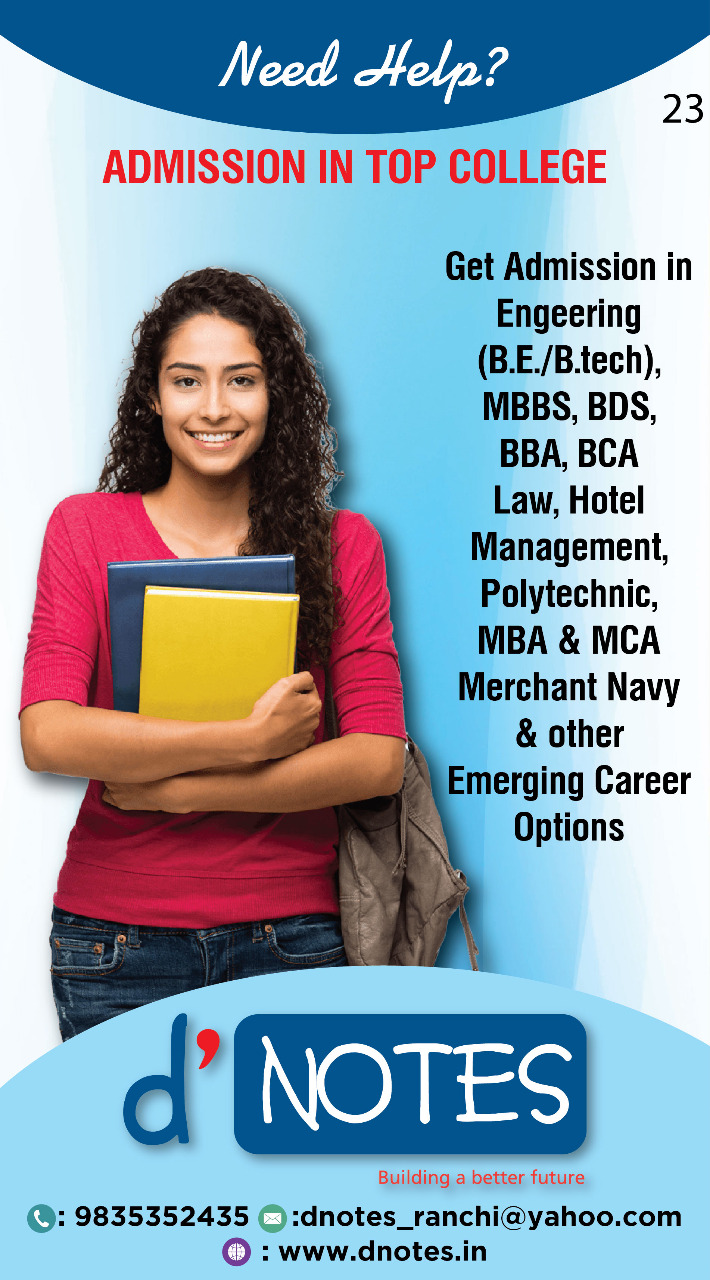 dnotes admission Consultancy