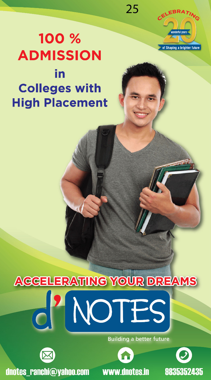 100% Admission by d`NOTES Admission Consultancy