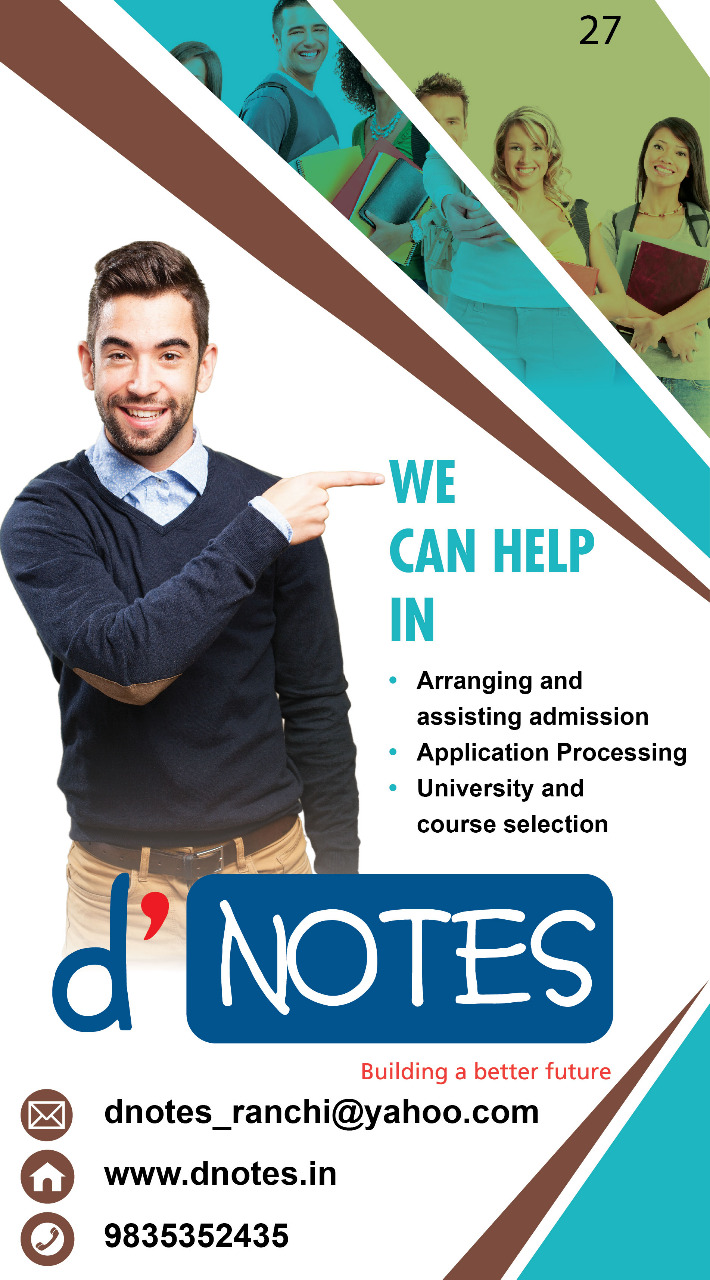 We can Help !  d`NOTES Admission Consultancy