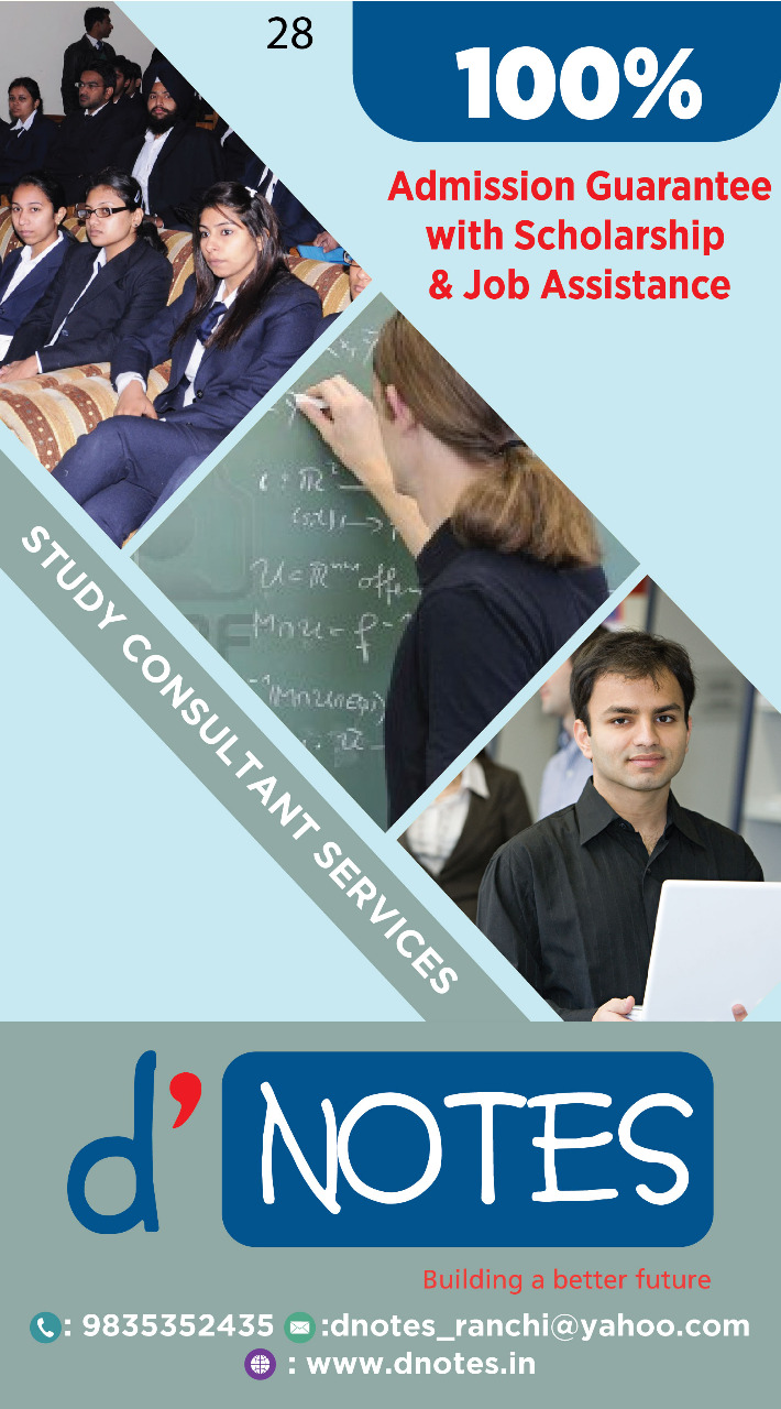 d`NOTES Admission Consultancy