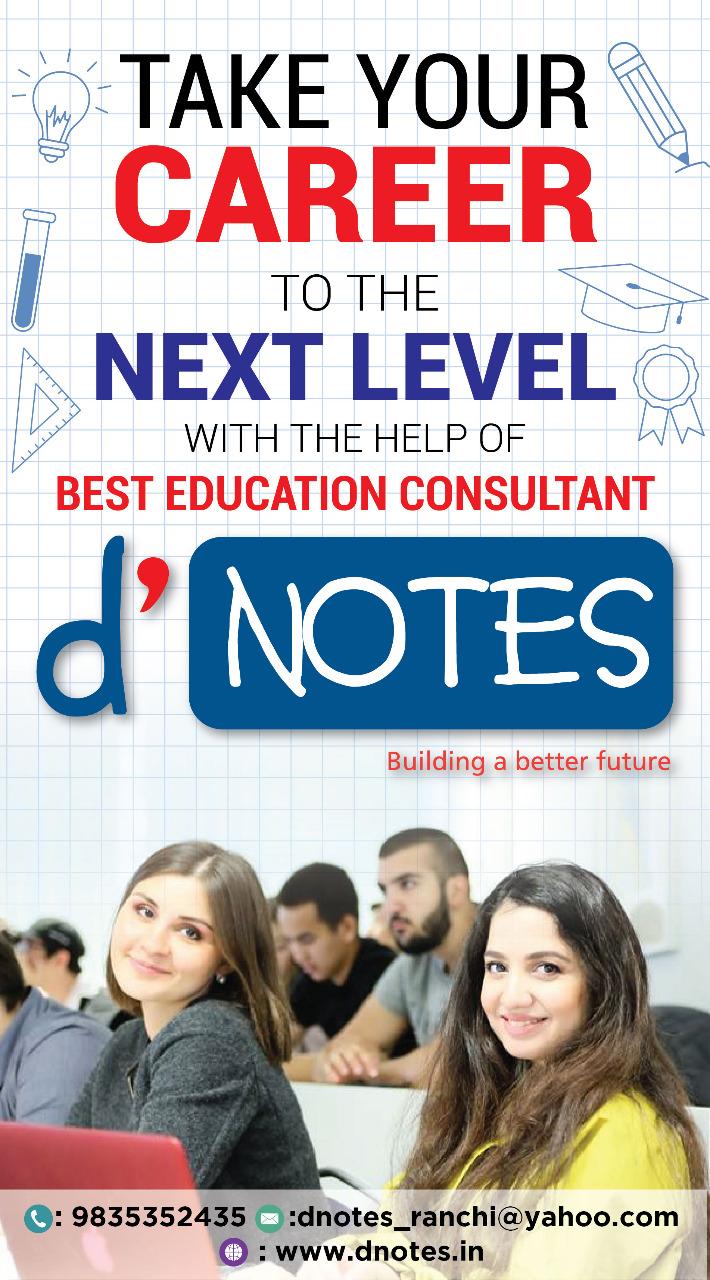 Next Level Partner d`NOTES Admission Consultant