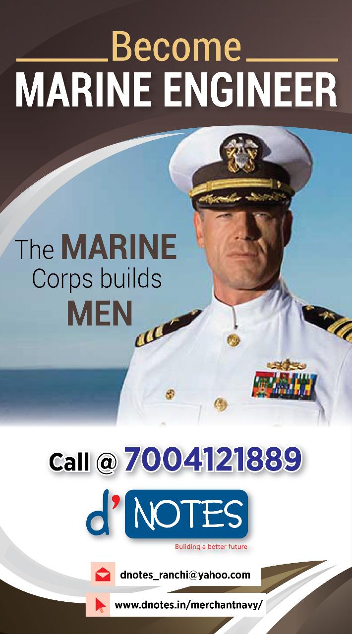 Marine Course Admission