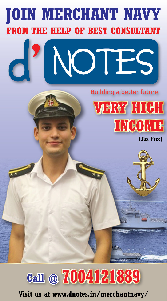 Merchant Navy Course Admission