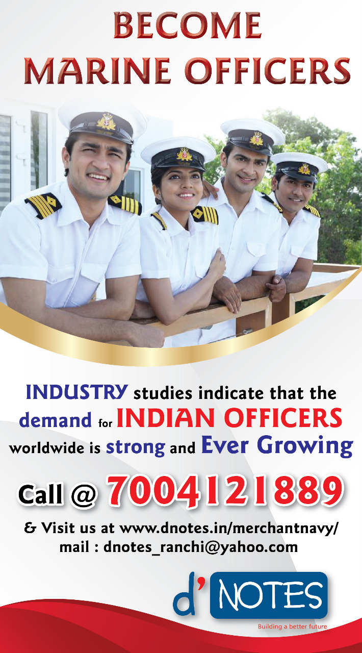 Marine college admission