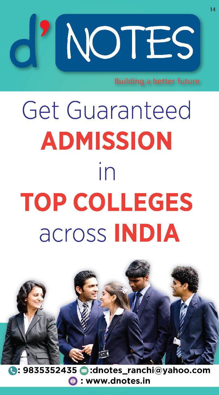 Admission Top Colleges